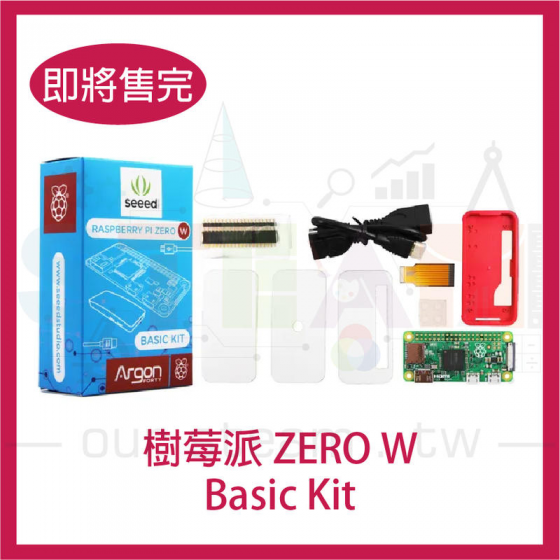 【RPI028】樹莓派 Raspberry Pi Zero W basic kit