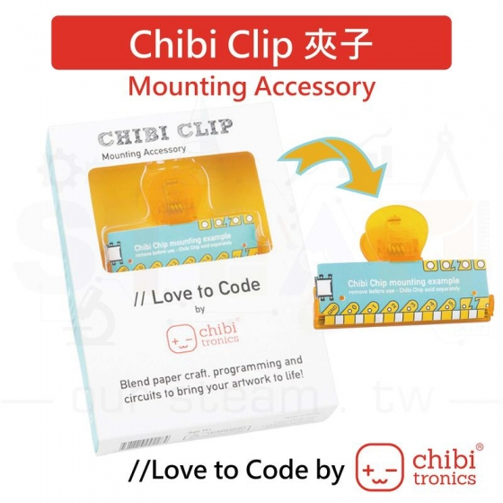 【CBT002】Chibi Clip mounting accessory