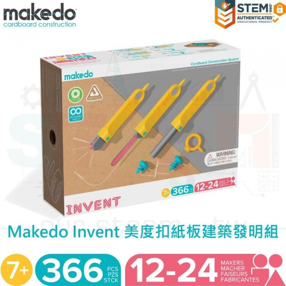 【MKD002】makedo - Invent