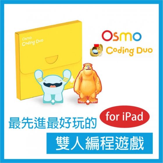 【OSMO06】OSMO Duo