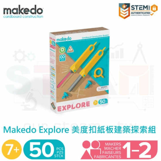 【MKD003】makedo - Explore