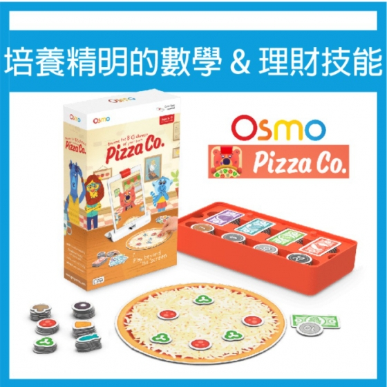 【OSMO20】OSMO pizza with base